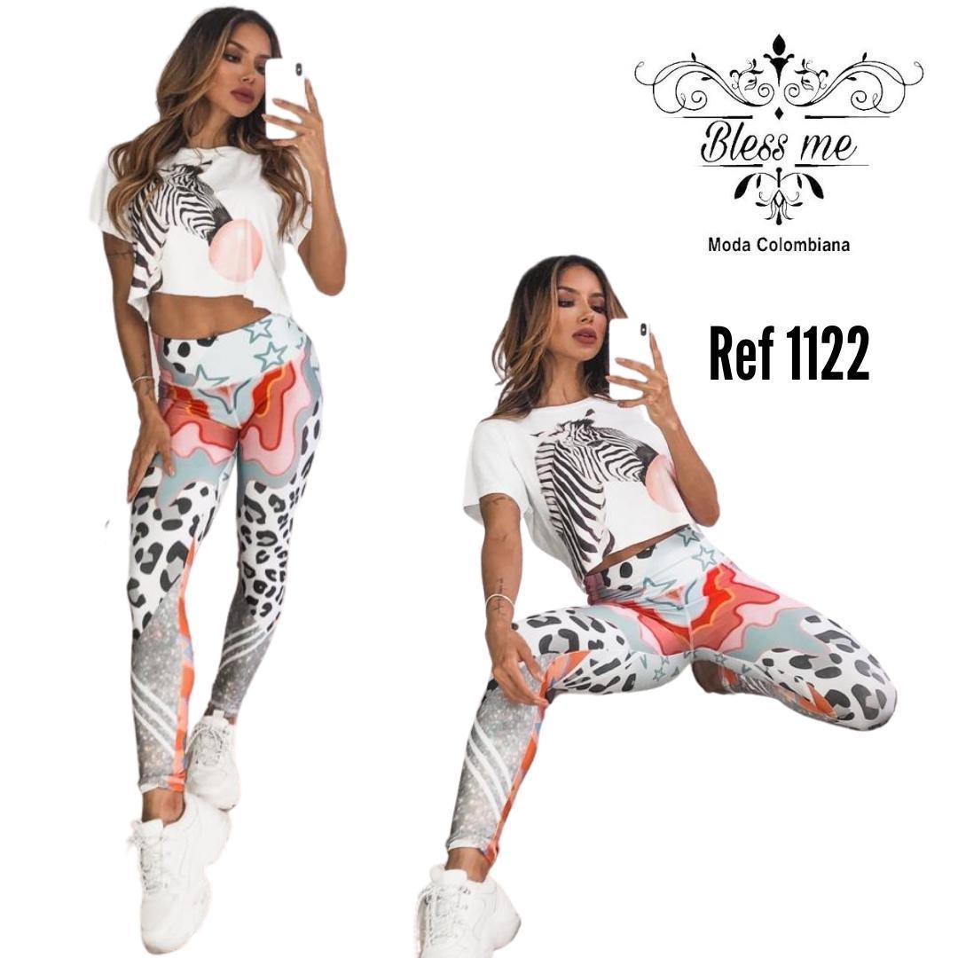 Zebra decorated sport pants set