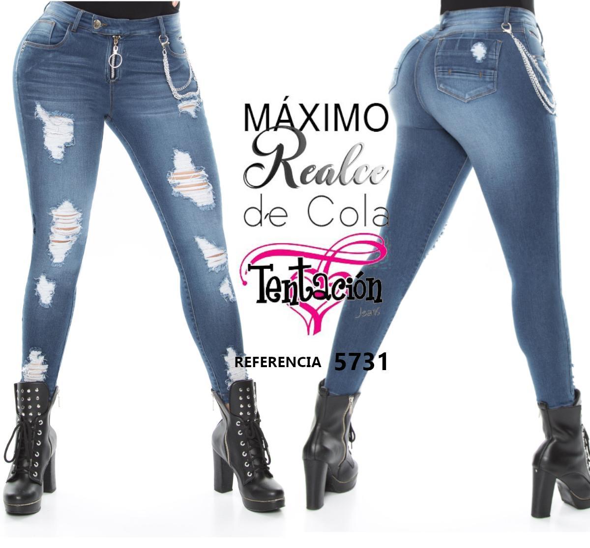 Jeans Vaqueros sin Bolsillos efecto Push Up Ajuste Perfecto, Curvas Perfectas