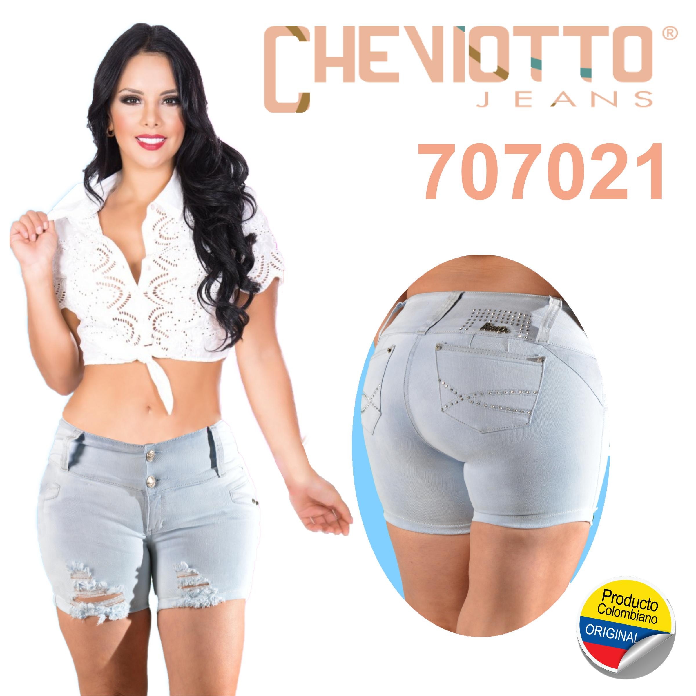 Exclusivo Short Levantacola Colombiano
